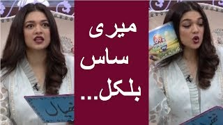 Sanam Jung Copying Her Mother-in-Law