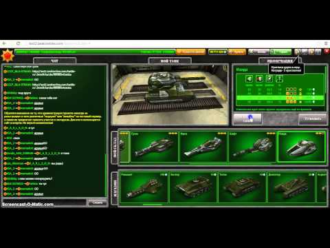 Tanki Online Test Server