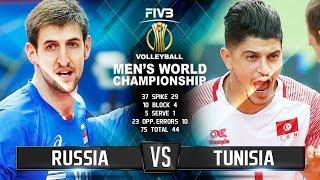 Russia vs.Tunisia   Highlights   Mens World Championship 2018