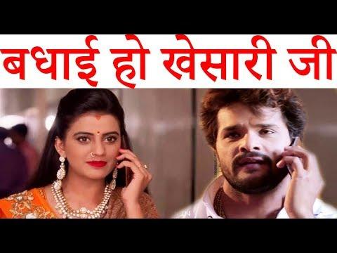 Xxx Mp4 अक्षरा सिंह ने खेसारी को फ़ोन पर बधाई दिया Khesari Lal Yadav Akshara Singh Bhojpuri 3gp Sex