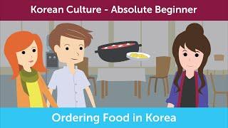 How to Order Food in A Korean Restaurant | Innovative Korean
