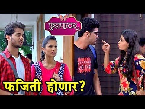 Phulpakhru - 1st September Episode| Zee Yuva Serial | Hruta Durgule & Yashoman Apte