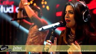 Judaai OST QB Quratulain Balouch Original soundtrack