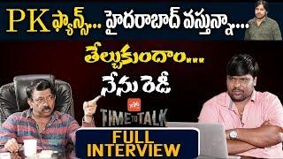 Ram Gopal Varma Full Interview | Time to Talk With RGV | Pawan Kalyan | Sri Reddy | YOYO TV Channel
