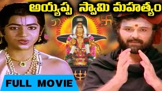 Download Ayyappa Swamy Mahatyam Full Movie | Sarath Babu | Silk Smitha | K Vasu | KV Mahadevan 3Gp Mp4