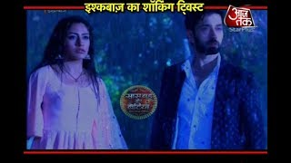 Ishqbaaz: SHOCKING! Shivaay & Anika HYPNOTIZED?