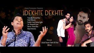 DEKHTE DEKHTE (REMIX) - SHER MIANDAD KHAN - KHANZ PRODUCTION OFFICIAL VIDEO