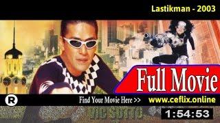 Watch: Lastikman (2003) Full Movie Online