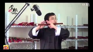 Toái Vũ Giang Nam [雨碎江南] - Bamboo flute [笛子]