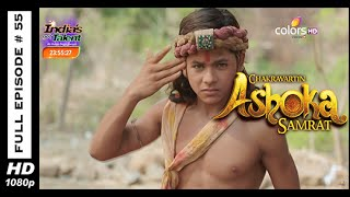 Chakravartin Ashoka Samrat - 17th April 2015 - चक्रवतीन अशोक सम्राट - Full Episode (HD)