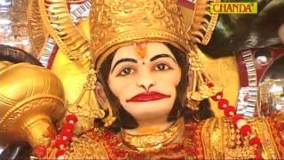 Bala Ji Dham Dikha De | बालाजी जी का धाम दिखादे  | Hanuman Bhajans