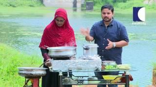 Potti Curry (Goat Intestines) & Thala Curry Kerala Recipe   Salt 'N' Pepper 07-08-2016   Kaumudy TV