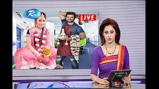 গরম খবর কলকাতায় শাকিবকে উচিৎ শিক্ষা দিচ্ছেন অপু বিশ্বাস !! Shakib khan ! Latest Bangla News !