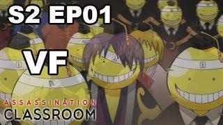 ASSASSINATION CLASSROOM S2 VF - EP01 - Festival d'été
