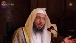 يا من قنطاك الشيطان من رحمة ربك إسمع فهذه رحمة الله الشيخ سعد العتيق