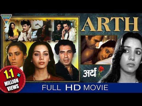 Xxx Mp4 Arth अर्थ Hindi Full Length Movie Raj Kiran Shabana Azm Smita Patil Bollywood Full Movies 3gp Sex