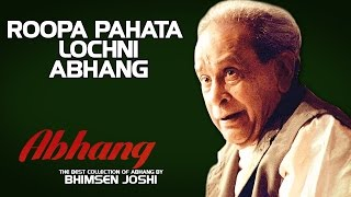 Roopa Pahata Lochni Abhang | Bhimsen Joshi (Album: Abhang-Bhimsen joshi)