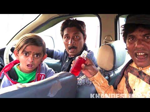 Xxx Mp4 छोटू का क्राइम पेट्रोल CHOTU KA CRIME PATROL Hindi Comedy Video Khandesh Comedy 3gp Sex