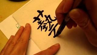 Typing, writing Chinese while falling asleep not asmr