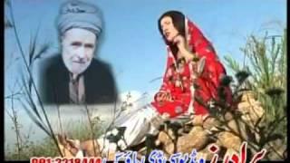 Nazia Iqbal Pashto New Song 2010