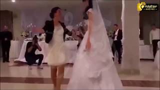 اخت العروسه هايجه خاالص رقص و شقلبه