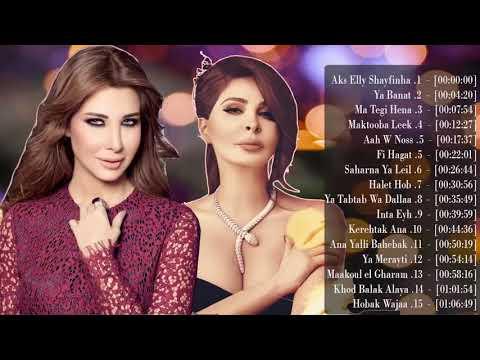 Xxx Mp4 Nancy Ajram VS Elissa Greatest Hits 2019 نانسي عجرم أليسا 3gp Sex