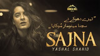 Sajna l Lyrics Song Soulful Voice Of l Yashal Shahid l Unplugged Sweet Poison