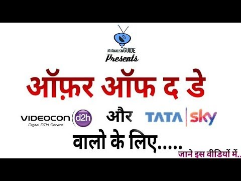 Xxx Mp4 Offer Of The Day Discount Offers From Tata Sky Videocon D2h W E F 18th Aug Must Watch 3gp Sex