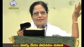 Joy Cherian - Marpu Cheyu Sadhanamu-Mahila