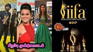 IIFA Utsavam Awards 2018 Full Show || Sun TV Exclusive _ Sirappu Munnottam _ (14 05 2018)