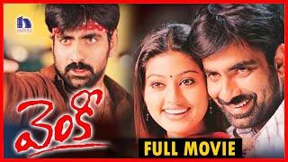 Venky Telugu Full Movie HD || Ravi Teja, Sneha, Srinu Vaitla, DSP