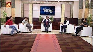 Unarunna Keralam | Episode #01 | Amrita TV
