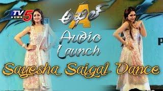 Sayesha Saigal Amazing Dance Performance At Akhil Audio Launch | Akhil Akkineni | TV5 News