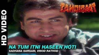 Na Tum Itni Haseen Hoti - Tahqiqaat | Sadhana Sargam, Vinod Rathod | Jeetendra & Sangeeta Bijlani