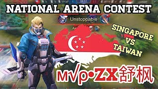 National Contest Game 3 (Singapore vs Taiwan) 13th December 2017