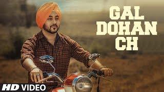 New Punjabi Songs 2017   Deep Karan: Gal Dohan Ch   Latest Punjabi Songs 2017   T-Series