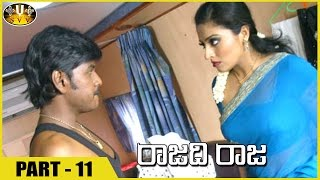 Rajadhi Raja Movie || Part 11/13 || Raghava Lawrence, Karunas || Sri Venkateswara Movies