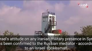 Breaking news! Iran fulfills Israel