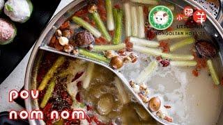 Little Sheep Mongolian Hot Pot!  POV NOM NOM!  Chinese New Year Mala Hotpot