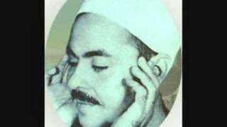 Recitation Of Surah Maryam (Mary) By Sh. Mohammed Rifat