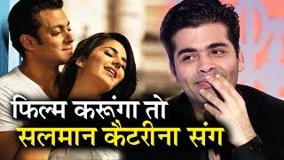 Salman और Katrina के साथ फिल्म बनायेंगे Karan Johar