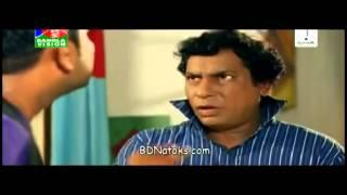 Bangla new movie rangbaaz hd