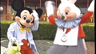 Disney Sing Along Whistle While You Work (VHS RIP)