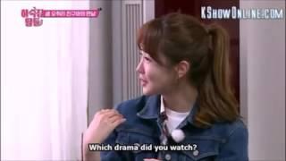 Lee Da Hae mentioned