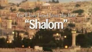 Imot - Shalom - Israel tourism commercial