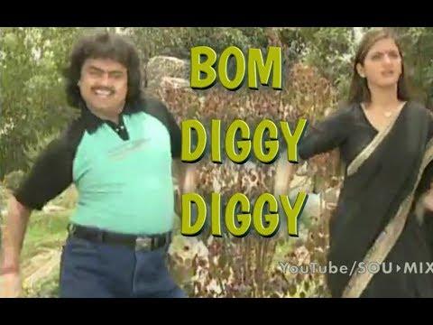 Xxx Mp4 Bom Diggy Diggy Funny Bhojpuri Version Hamra Hau Chahi Feat Guddu Rangila SouMIX 3gp Sex