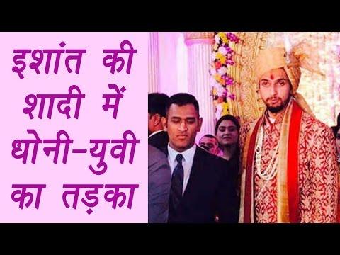 MS Dhoni, Yuvi  at Ishant Sharma, Pratima Singh's wedding   वनइंडिया हिन्दी