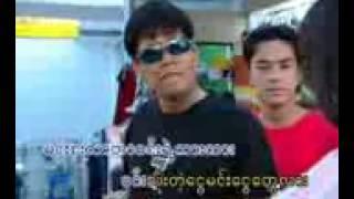 လုံးဝဥသုံ-myanmar song
