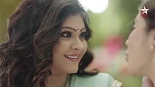 'Koondo Phooler Mala' coming soon on Star Jalsha