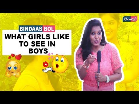 What Girls like to see in Boys   CafeMarathi - Bindaas Bol